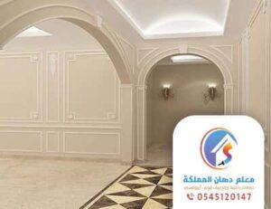براويز الفوم للجدران جدة
