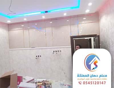 معلم دهانات ورق جدران في جدة